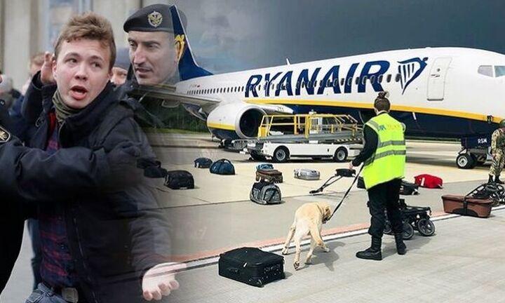Ryanair: Αναληθείς οι ισχυρισμοί της Λευκορωσίας για ύπαρξη βόμβας πριν την εκτροπή πτήσης