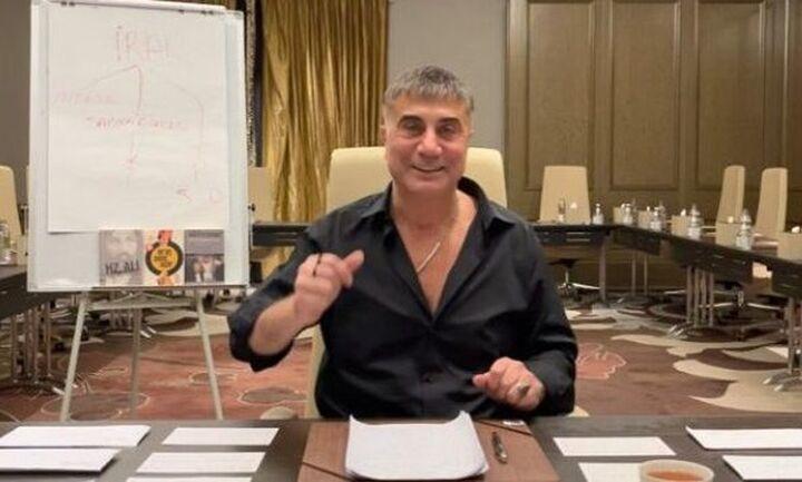 Τουρκία: Ένταλμα σύλληψης για τον αρχιμαφιόζο Σεντάτ Πεκέρ που εκθέτει στελέχη του Ερντογάν