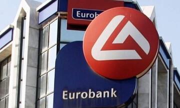 Eurobank: Αύξηση 20,9% στα καθαρά κέρδη το πρώτο τρίμηνο - Διαμορφώθηκαν στα 72 εκατ. ευρώ