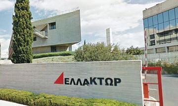 Ελλάκτωρ: Μείωση 14% στον κύκλο εργασιών του ομίλου στα 193 εκατ. ευρώ