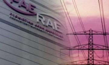 Η απάντηση της ΡΑΕ για την επίθεση του ΑΔΜΗΕ και η επιβολή προστίμου