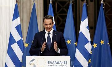 Κ. Μητσοτάκης: Η ένταξη της Ελλάδος στην Ευρώπη αδιαπραγμάτευτη συνιστώσα της ταυτότητας της χώρας