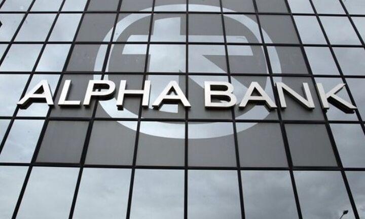 Βασίλης Ψάλτης: Το Project Tomorrow θα οδηγήσει την Alpha Bank στην κορυφή του τραπεζικού συστήματος