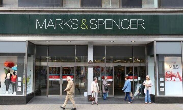 Marks & Spencer: «Μαύρη Παρασκευή» στην κυριολεξία - Κλείνουν 70 καταστήματα λόγω απωλειών «μαμούθ»