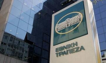 Εθνική Τράπεζα: Στα 578 εκατ. ευρώ τα κέρδη μετά από φόρους το πρώτο τρίμηνο - Αύξηση 42%