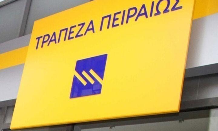 Τράπεζα Πειραιώς: Στις 22 Ιουνίου η  Τακτική Γενική Συνέλευση