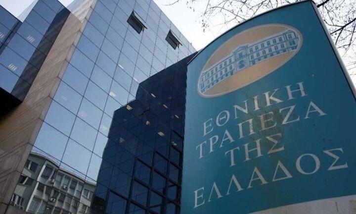 Εθνική Τράπεζα: Αύξηση κατά 42% στα κέρδη μετά από φόρους - Στα 578 εκατ. ευρώ το α' τρίμηνο