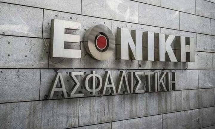 Εθνική Ασφαλιστική: Στα 44,1 εκατ. ευρώ τα προ φόρων κέρδη Α' τριμήνου 2021