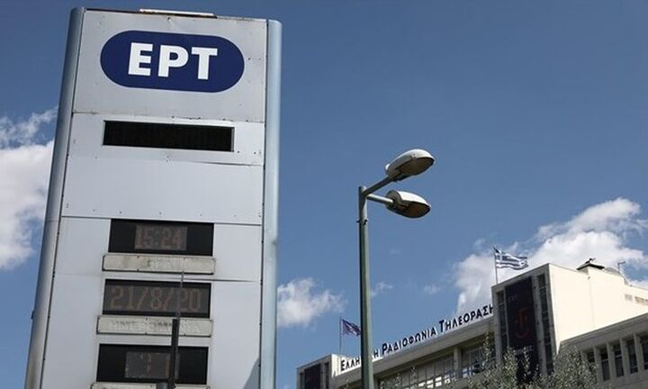 Τα «πάνω - κάτω» στην ΕΡΤ μετά τις συζητήσεις που κατέληξαν σε τηλεοπτικό «ναυάγιο»
