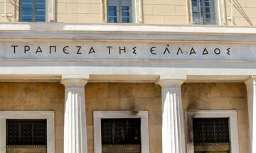 Τράπεζα της Ελλάδος: Αυξήθηκαν κατά 1,66 δισ. ευρώ οι καταθέσεις τον Απρίλιο