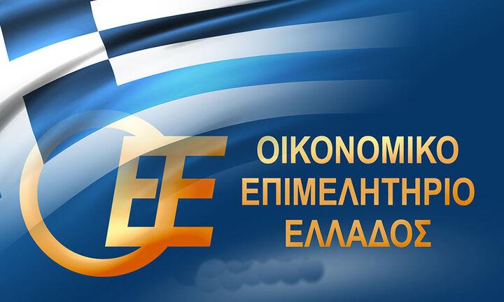 Οικονομικό Επιμελητήριο: Μη εφαρμόσιμη η ΚΥΑ για την επιδότηση πάγιων δαπανών
