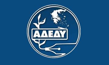 ΑΔΕΔΥ: Για τις 10 Ιουνίου μετατίθεται η 24ωρη απεργία