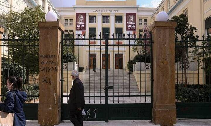 ΕΛΑΣ: Προκήρυξη διαγωνισμού για την πρόσληψη 400 ειδικών φρουρών για τα Πανεπιστήμια