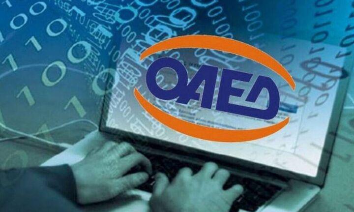 ΟΑΕΔ: Οι προσωρινοί πίνακες κατάταξης για το πρόγραμμα κατάρτισης Cisco