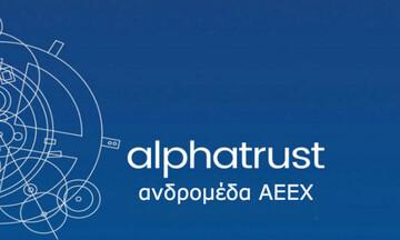 Ανδρομέδα ΑΕΕΧ: Επιστροφή στην κερδοφορία το πρώτο τρίμηνο