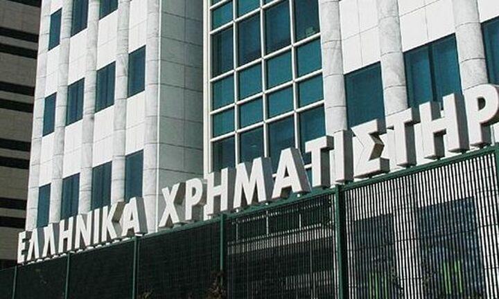 EXAE: Εγκρίθηκε από την Γενική Συνέλευση η διανομή μερίσματος
