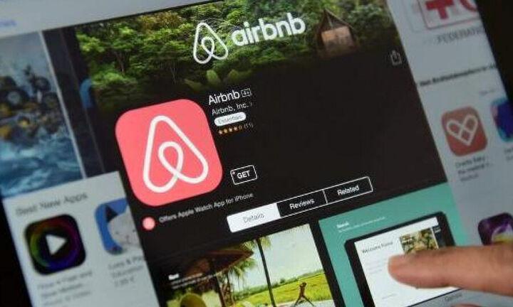 Τουρισμός: «Έκρηξη» στις κρατήσεις σε AirBnB – «Αύξηση σε επίπεδα 2019»
