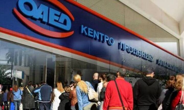 ΟΑΕΔ: Πότε κλείνει το πρόγραμμα απασχόλησης ανέργων έως 39 ετών με μισθό 800 ευρώ
