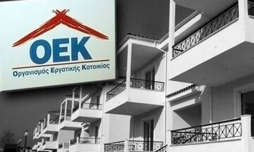 Την Τετάρτη (30/6) λήγει η ρύθμιση οφειλών δανειοληπτών του πρώην ΟΕΚ