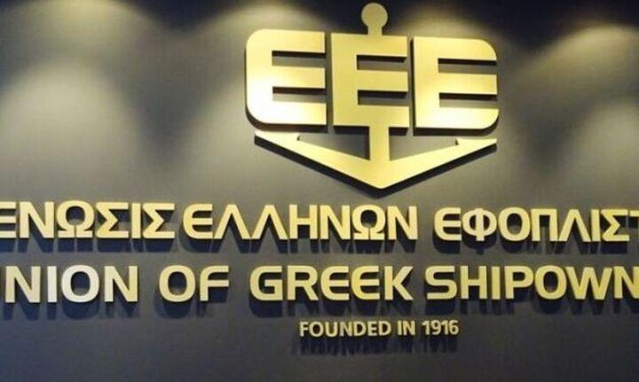 Πυρά από την Ένωση Ελλήνων Εφοπλιστών κατά του Π. Λασκαρίδη - Αποδεκτή η παραίτηση