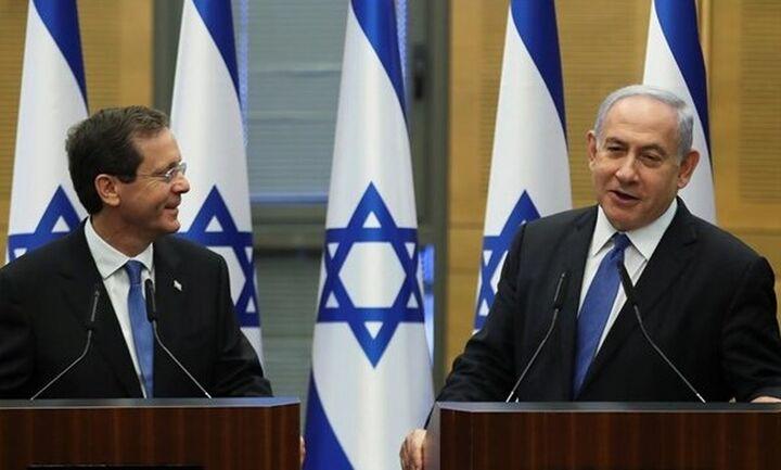 Ισραήλ: Νέος πρόεδρος εξελέγη οΙσάακ Χέρτσογκ