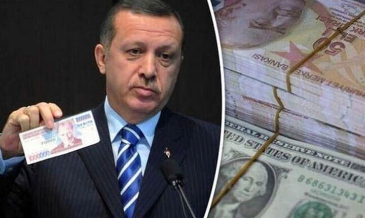 Τουρκία: Η απίστευτη «γκάφα» του Ερντογάν που «βούλιαξε» την τουρκική λίρα