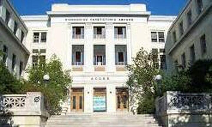 Σπουδαία διάκριση για το Οικονομικό Πανεπιστήμιο Αθηνών: Μεταξύ των κορυφαίων του κόσμου