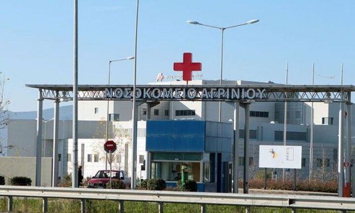 Αγρίνιο: Έρευνα για παραλείψεις του Νοσοκομείου μετά το αυξημένοποσοστό θνητότητας στη ΜΕΘ Covid