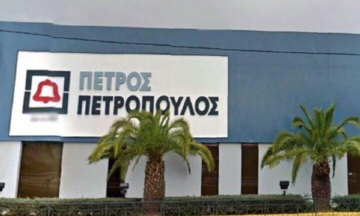 Πετρόπουλος: Στις 22 Ιουνίου η Τακτική Γενική Συνέλευση
