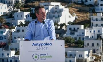 Κ. Μητσοτάκης: Η Αστυπάλαια παράθυρο σε ένα καθαρότερο και πιο πράσινο μέλλον