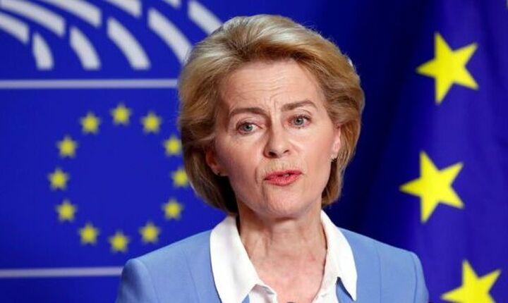 Oύρσουλα φον ντερ Λάιεν: Ξεπέρασε τους 250 εκατ. εμβολιασμούς η Ευρωπαϊκή Ένωση