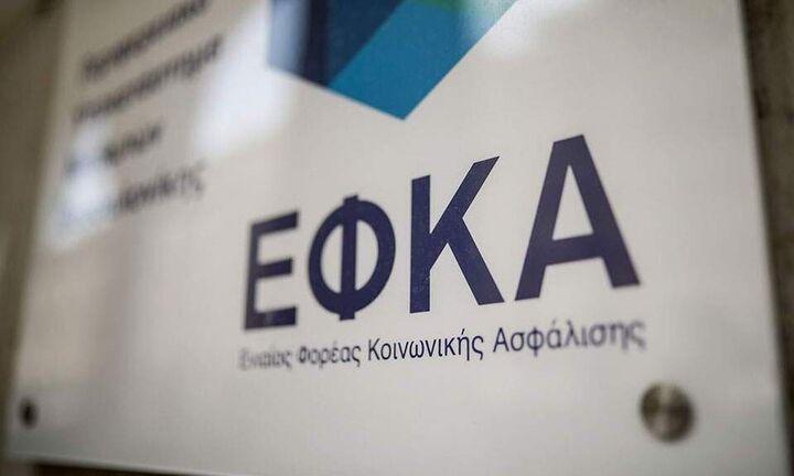 e-ΕΦΚΑ: Έξοδα κηδείας σε 15 ημέρες και δραστική μείωση των εκκρεμών αιτημάτων προηγούμενων ετών