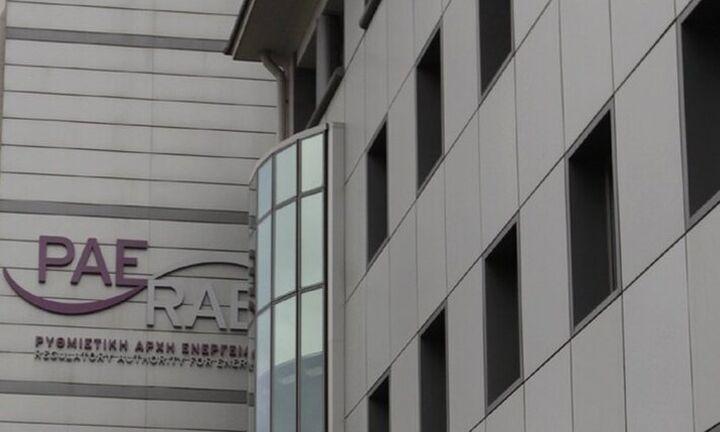 ΡΑΕ: Άδειες σε μονάδες αποθήκευσης ενέργειας 1710 μεγαβάτ - 950 μεγαβάτ στη ΔΕΗ