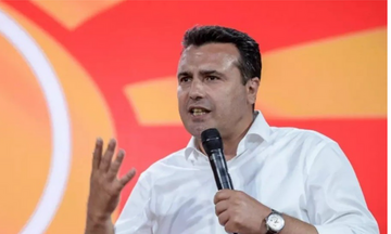 Ζόραν Ζάεφ: «Η Βουλγαρία προσβάλει τη μακεδονική μας γλώσσα και τη μακεδονική μας ταυτότητα»