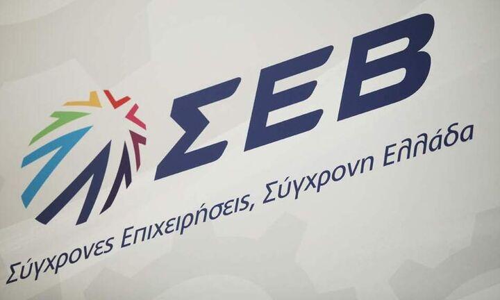 ΣΕΒ: Θετική ανταπόκριση στο νέο νόμο για την εταιρική διακυβέρνηση