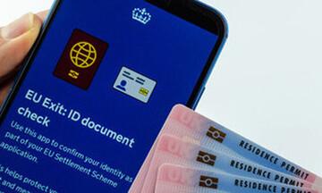 Κομισιόν: Aσφαλής ψηφιακή ταυτότητα για όλους τους Ευρωπαίους
