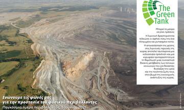 31 οργανώσεις και φορείς ενώνουν την φωνή τους για την προστασία του φυσικού περιβάλλοντος