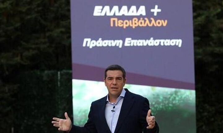 Αλ. Τσίπρας: Επτά σημεία για την Πράσινη Ανάπτυξη - Το σχέδιο του ΣΥΡΙΖΑ «Ελλάδα+Περιβάλλον»