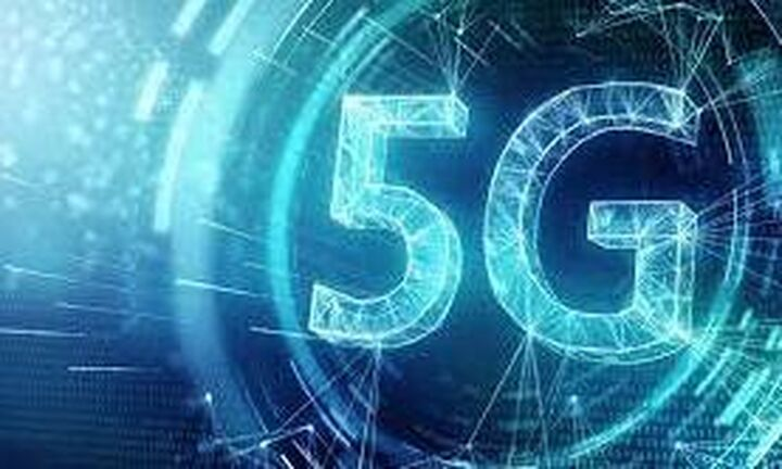 Το 5G αναμένεται να αποφέρει 600 δισ. δολάρια στην παγκόσμια οικονομία