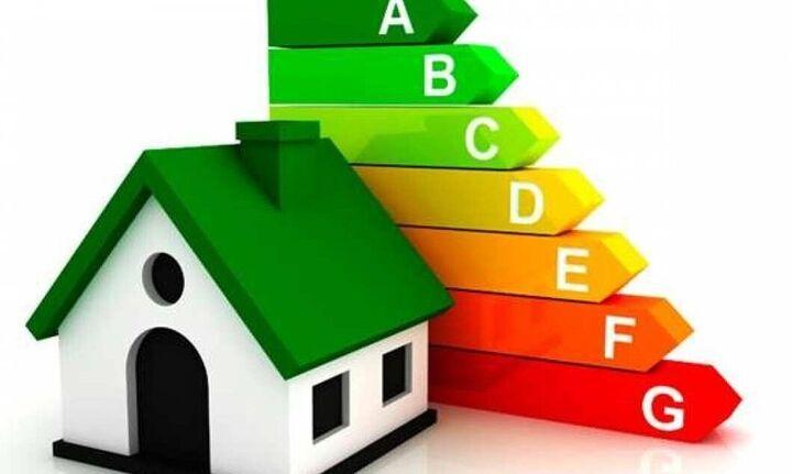 Εξοικονομώ - Αυτονομώ: Ακόμα 13.696 αιτήσεις με συνολικό προϋπολογισμό 370,48 εκ. ευρώ