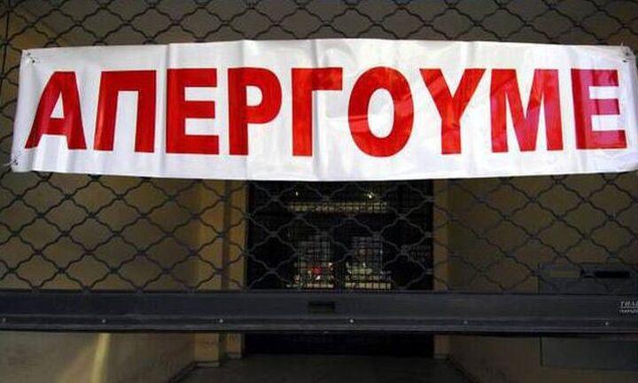 Απεργία - ΣΤΑ.ΣΥ.: Χωρίς Μετρό, Ηλεκτρικό και Τραμ την Πέμπτη 10 Ιουνίου