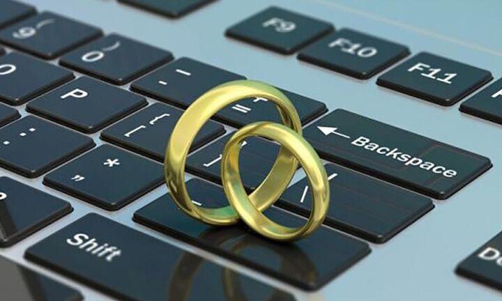 Χωρισμός... με ένα «κλικ»: Έρχονται τα συναινετικά διαζύγια μέσω... mail - Δείτε τη διαδικασία