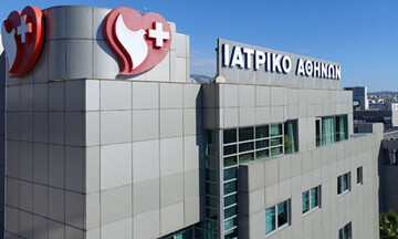 Ιατρικό Αθηνών: Στις 15 Ιουλίου 2021 η Τακτική Γενική Συνέλευση