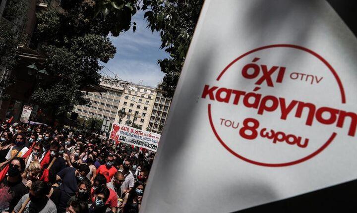 Πανελλαδική απεργία την Πέμπτη σε δημόσιο και ιδιωτικό τομέα