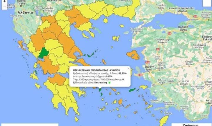Νέοι διαδραστικοί χάρτες για την εξέλιξη της πανδημίας και του εμβολιασμού