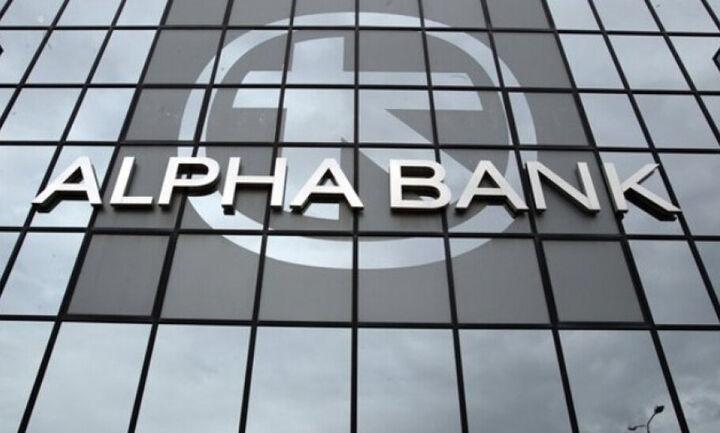 Σύλλογος προσωπικού Alpha Bank:Ζητά από την τράπεζα τον πλήρη εμβολιασμό όλων εργαζομένων
