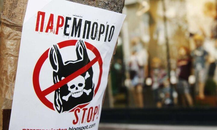 Παρεμπόριο: «Ανθεί» στην Ελλάδα - Πρόστιμα 122.650 ευρώ επέβαλε η ΔΙΜΕΑ το τελευταίο δεκαπενθήμερο
