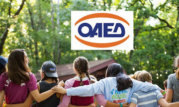 ΟΑΕΔ: Αναρτήθηκαν τα προσωρινά μητρώα των δικαιούχων για το πρόγραμμα παιδικών κατασκηνώσεων