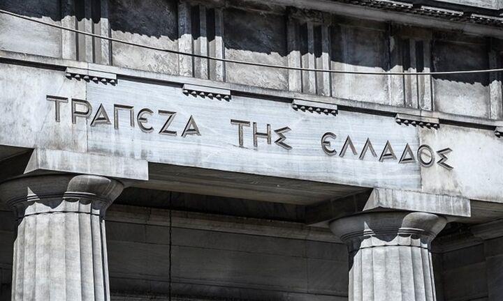 ΤτΕ:Eπιχειρηματικά δάνεια 1,062 δισ. ευρώ χορήγησαν οι τράπεζες τον Απρίλιο