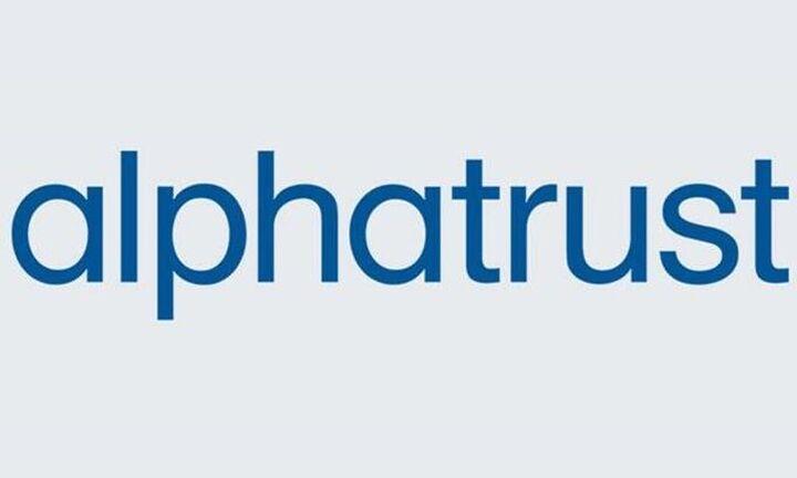 Alpha Trust: Στις 29 Ιουνίου η Γενική Συνέλευση για τη διανομή μερίσματος 0,15 ευρώ ανά μετοχή